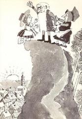 gockel hinkel and gackeleia