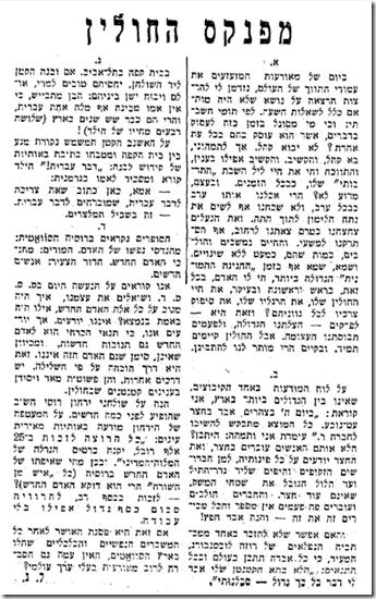 Davar1939